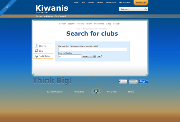 Kiwanis Club Locator Development