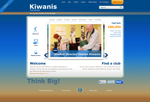 Kiwanis International Website Development